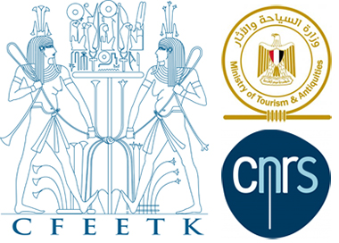 CFEETK (MotA / USR 3172 du CNRS)